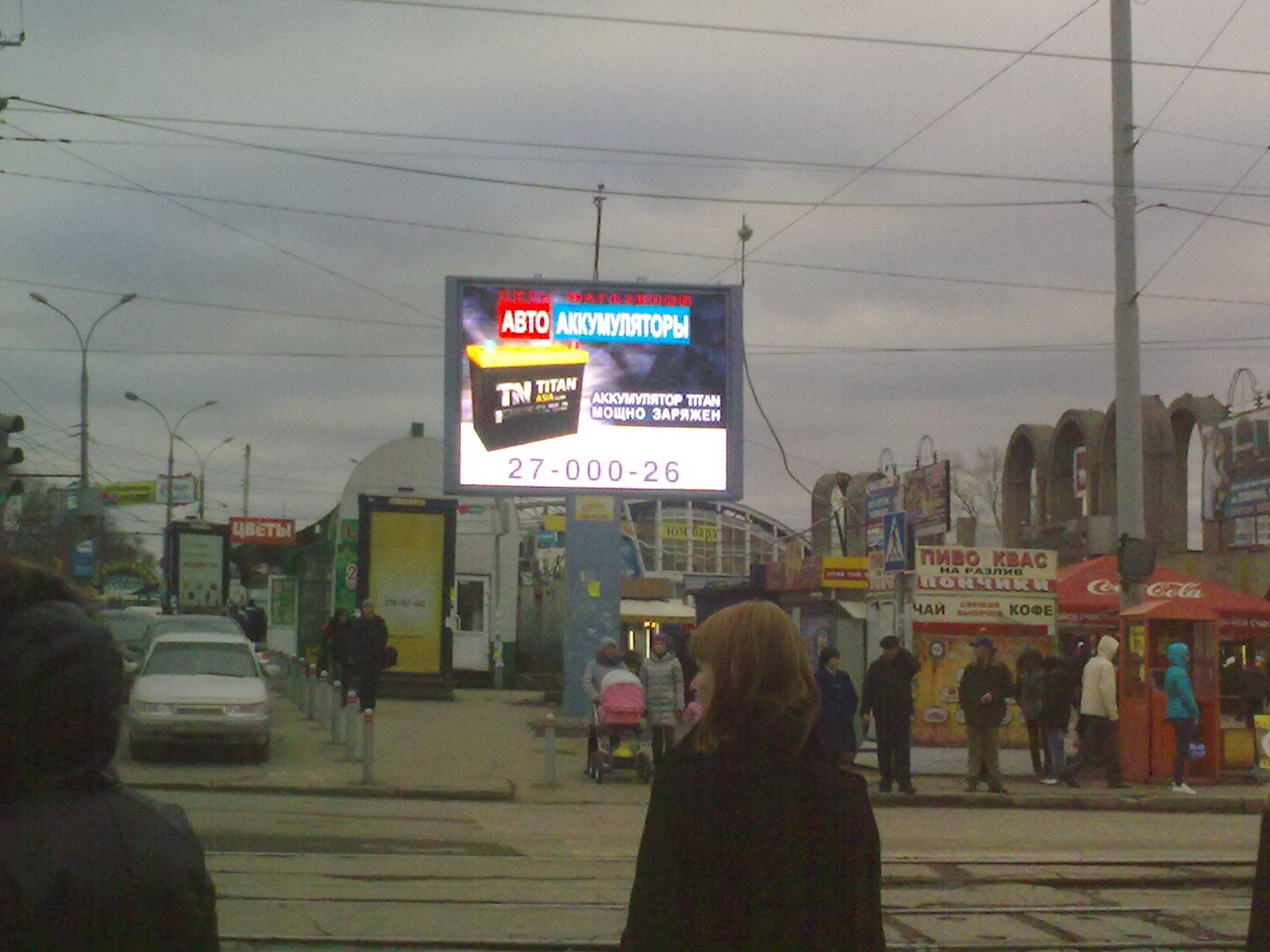 Уличные проститутки в перми