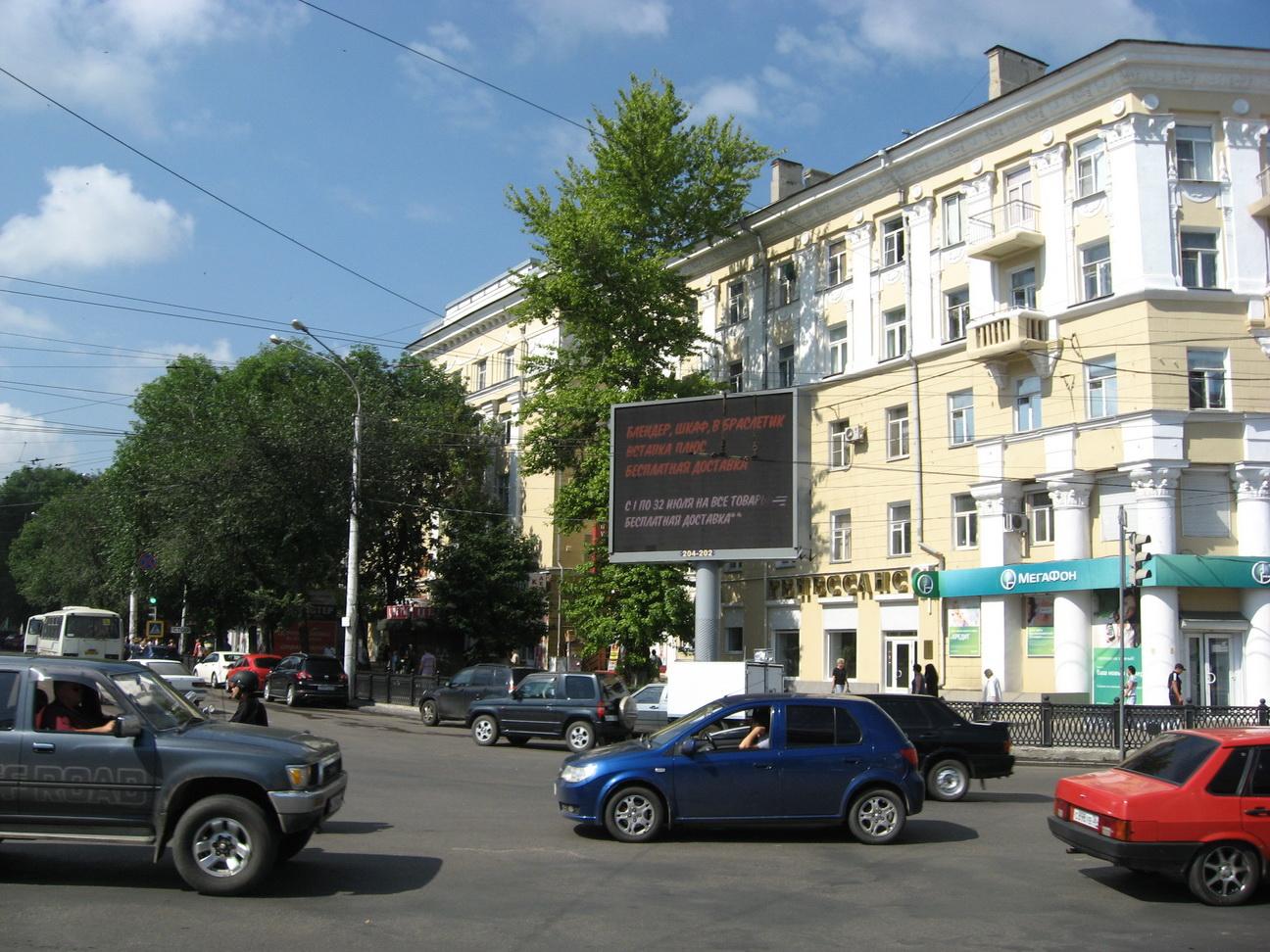 экран рекламный уличный купить