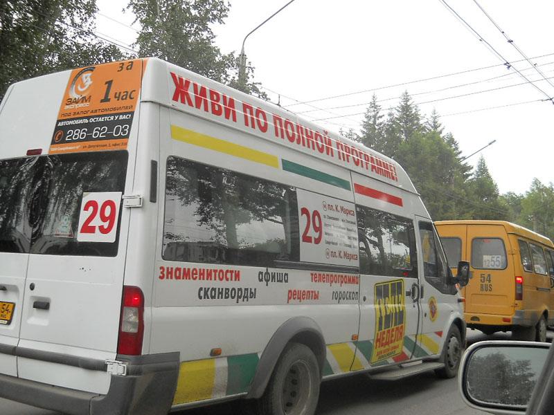 реклама на фордах в новосибирске