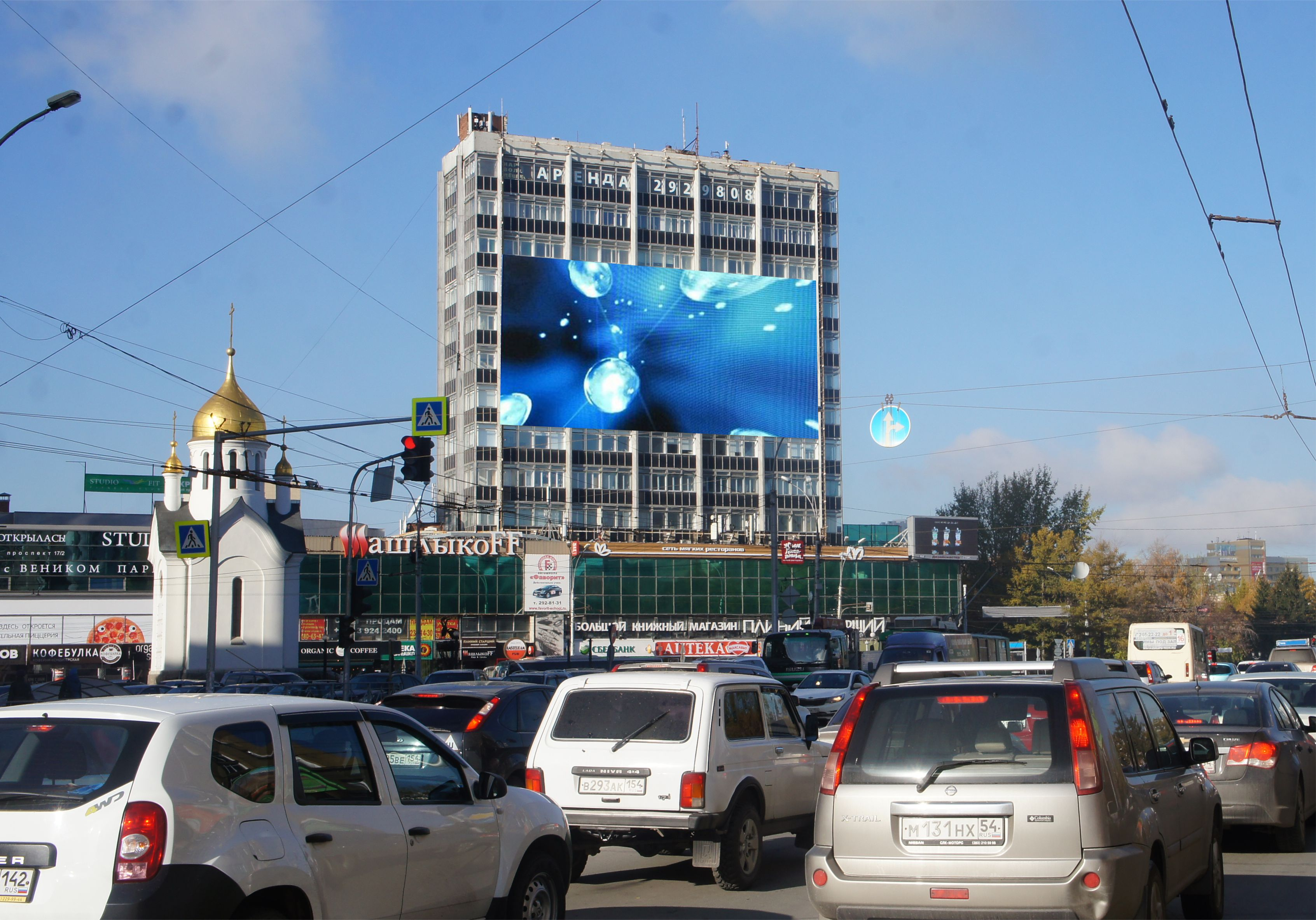 Реклама на медиафасаде на площади Ленина Новосибирск