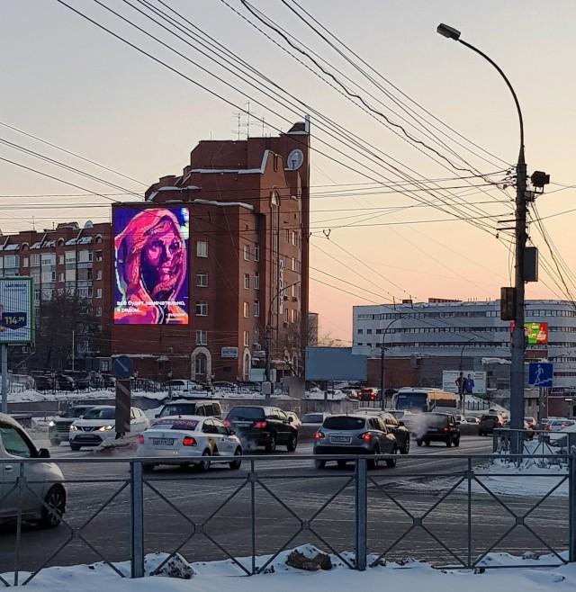 реклама на медиафасадах Новосибирск