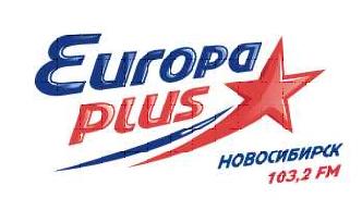 Европа плюс, Новосибирск, цены
