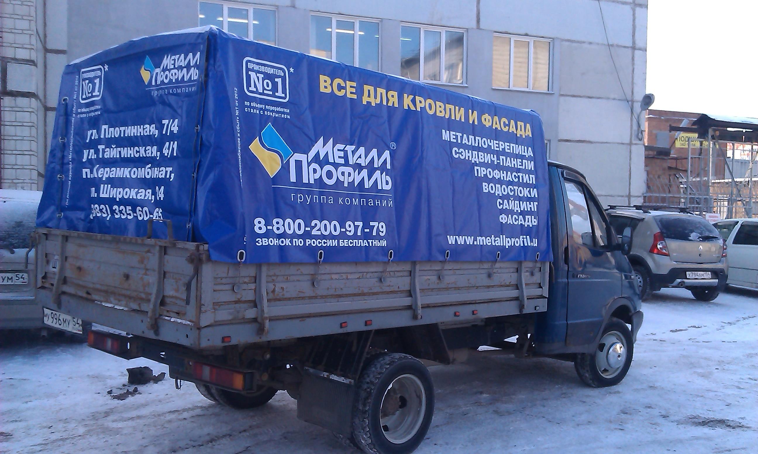 реклама на тентах грузовых газелей