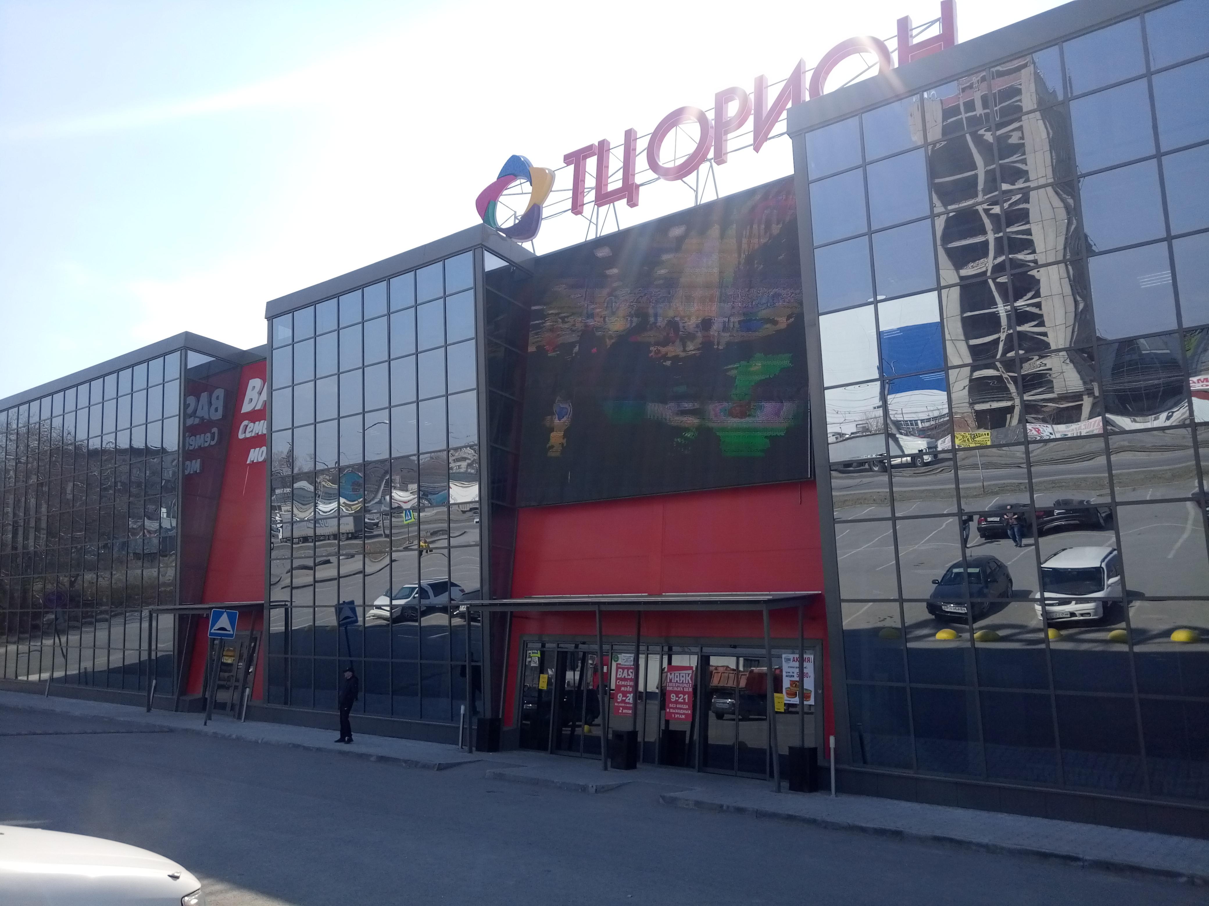 реклама на мониторах Новосибирск