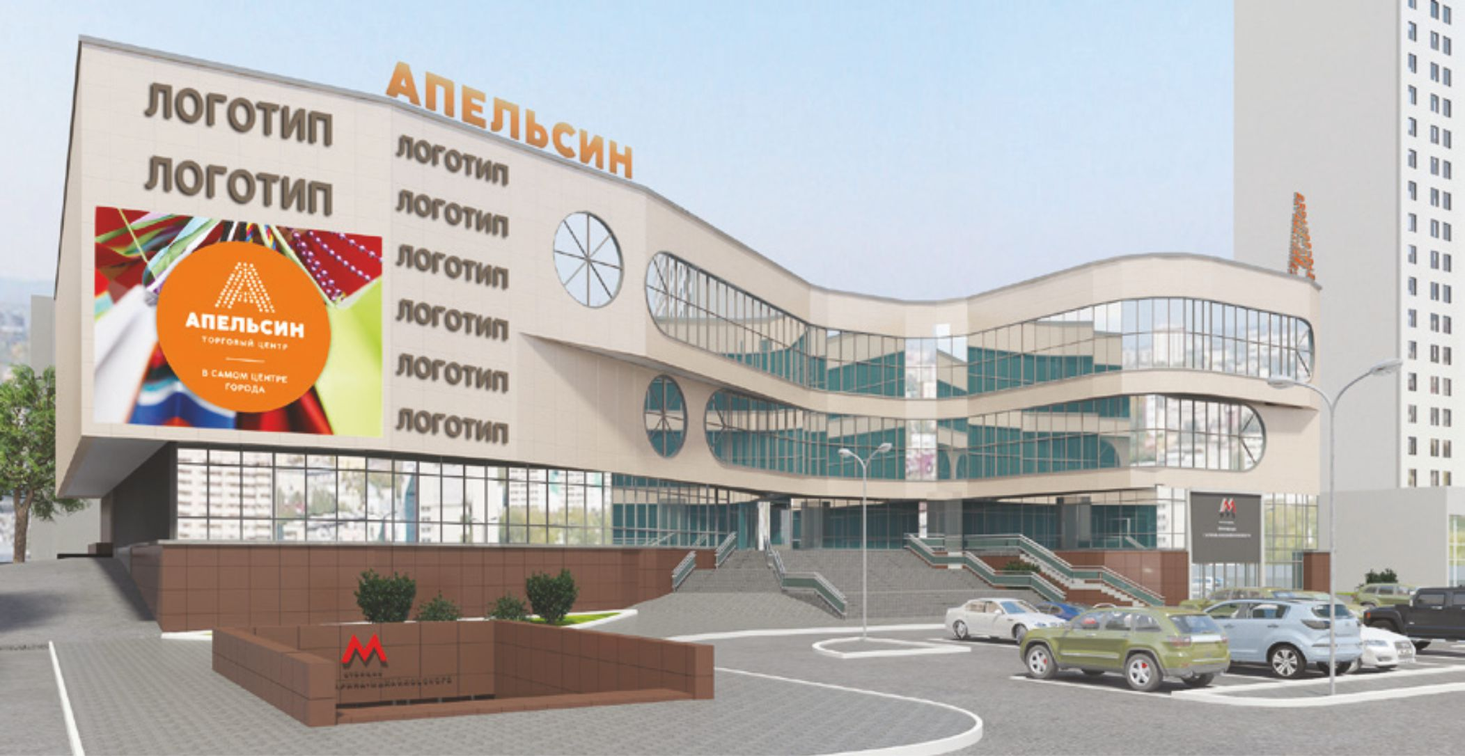реклама на уличном экране ТЦ Апельсин Новосибирск