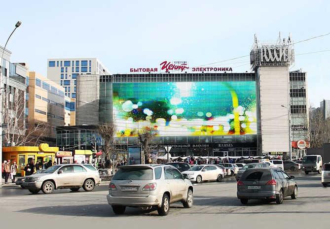реклама на гуме в новосибирске