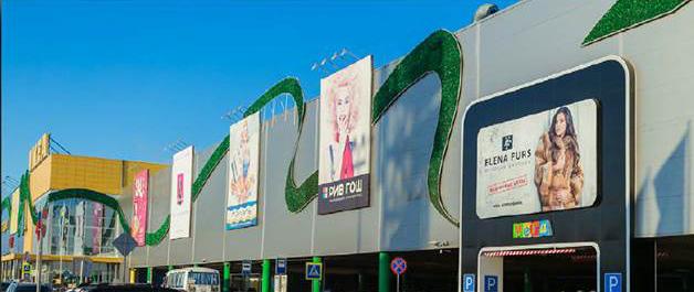 реклама на мониторе на торговом центре мега новосибирск