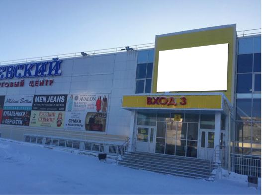 реклама на тц невский новосибирск монитор