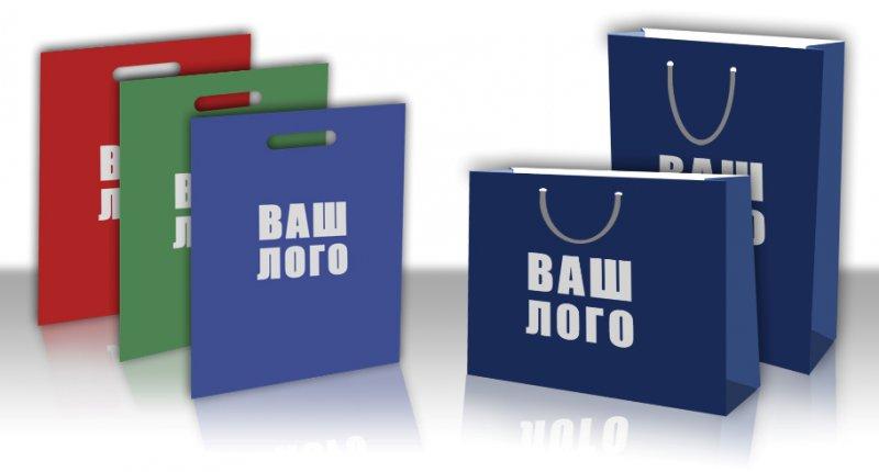 Печать на пакетах логотипа в Новосибирске!