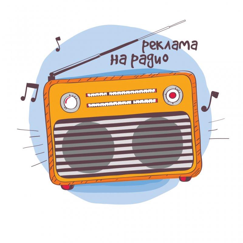 Акция Оттепель в ТВ в Новосибирске